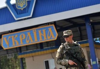 Киев ищет деньги на реализацию новых правил въезда россиян на Украину