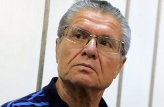 8 лет заключения для Улюкаева: это много или мало?