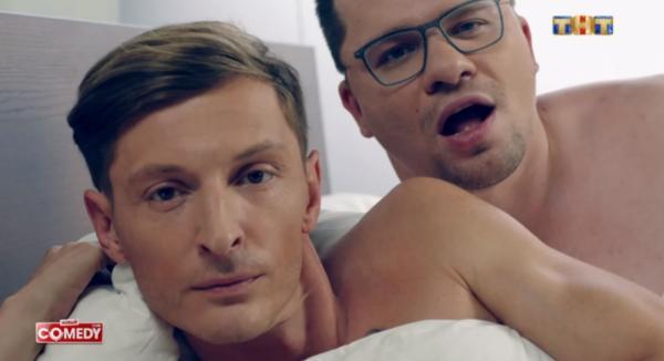 Бузова и Малахов в Comedy Club (видео)