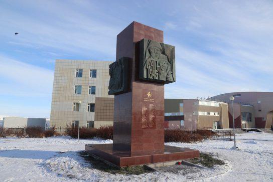 Памятник «Чукотка – фронту» обрел новый облик