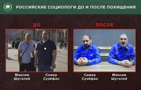 РИА Новости опубликовало вброс ПНС с прошлогодним видео, о якобы хорошем состоянии российских социологов