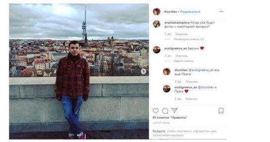 Навальный заставил Шуршева сбежать в Европу после скандала с гей-видео