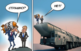 США обманным путем пытаются достичь ядерного превосходства над Россией