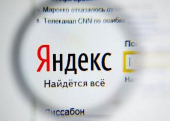 Путин заехал в гости к «Яндексу»