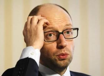 Интернет: Пограничная служба Швейцарии насмерть перепугала Яценюка