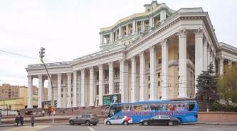 В Москве стартовал социальный проект «Добрый автобус»