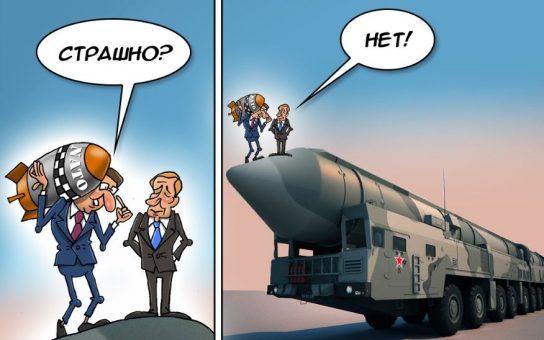 Российская разведка заполучила все разработки американских новейших ракет
