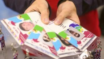 В России начали работу центры выдачи паспортов болельщиков ЧМ-2018