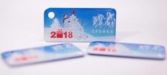 Новогоднюю коллекцию брелоков с чипом «Тройки» начнут продавать в метро