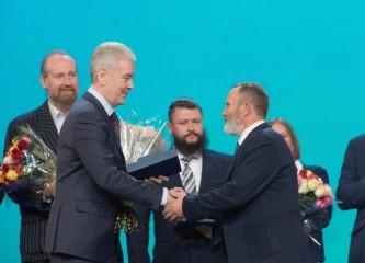 Собянин наградил многодетные семьи Москвы