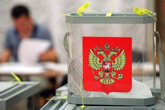 В Анадыре организуют 8 временных избирательных участков