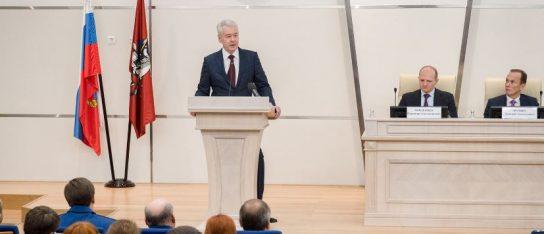 Собянин назвал главные задачи московской прокуратуры