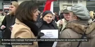 Поляки выступили против декоммунизации