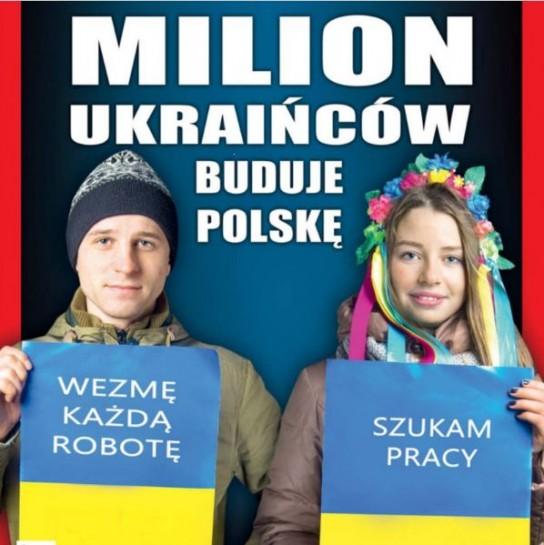 В Польше появилась реклама продажи украинских гастарбайтеров