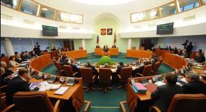Правительство Москвы выделит дополнительные средства на социальную поддержку