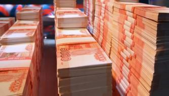 Московский фонд поддержки промышленности и предпринимательства выдал первый льготный заем под пять процентов годовых