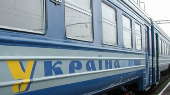 Украина намерена полностью прекратить пассажирское сообщение с Россией