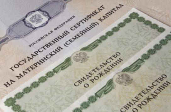 Семьи Чукотки получат дополнительную поддержку из федерального бюджета
