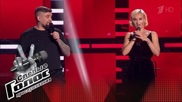Баста и Полина Гагарина на шоу «Голос»