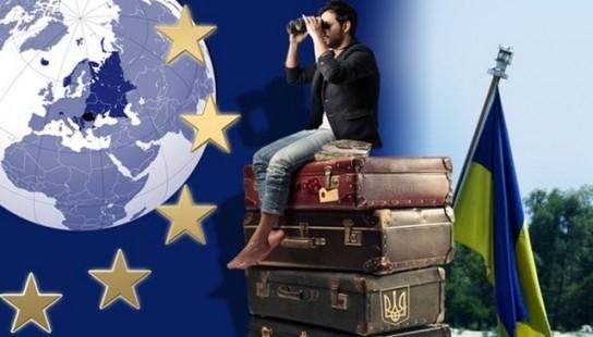 Представитель ЕС: У Украины нет шансов на вступление в Евросоюз