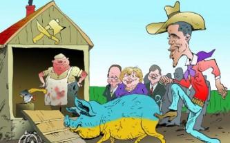 США делают из украинцев «стадо свиней» по Геббельсу
