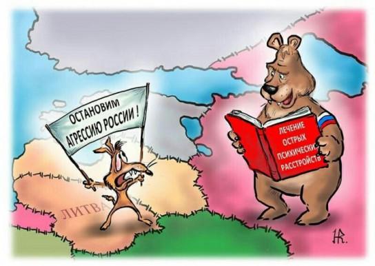 Литва получила «зеркальный ответ» от России