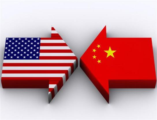 Конгресс обвинил Китай в подрывной деятельности против США
