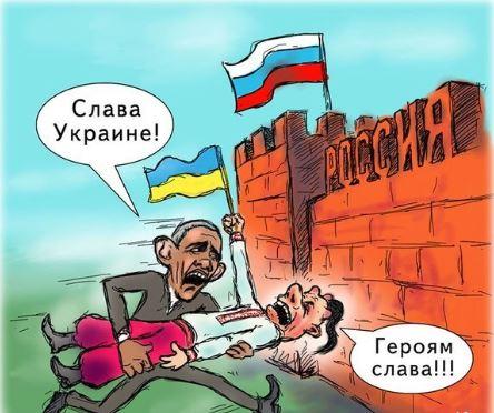 В войне Запада с Россией первой погибнет Украина