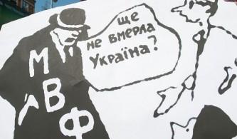 МВФ вынес приговор Украине