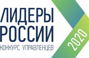 Чукотка стала лидером в ДФО по проценту участия жителей в конкурсе «Лидеры России»