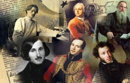 Украина посоветовала Западу отказаться от классической русской литературы и музыки