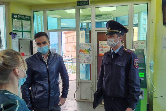 Соблюдение масочного режима проверили в Анадыре