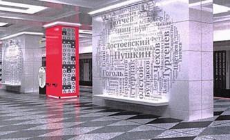 Москвичам показали строящуюся станцию метро «Рассказовка»