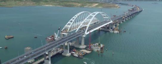 Евросоюз осудил открытие Крымского моста, как это сделали ранее Украина и США
