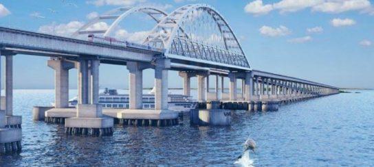 Германская пресса назвала Крымский мост «политическим памятником» Путину