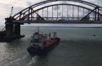 Киев: Керченский мост убивает украинские порты Азовского моря