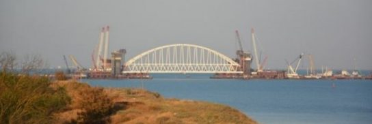 Движение автомобилей по Крымскому мосту откроется уже в мае