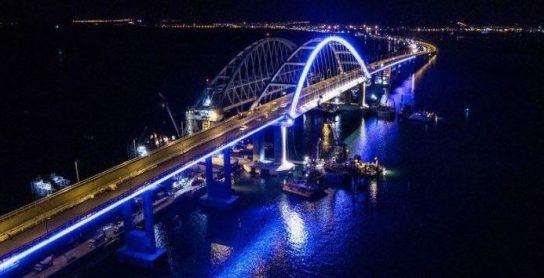 Украинскому блогеру грозит огромный штраф за путешествие по Крымскому мосту