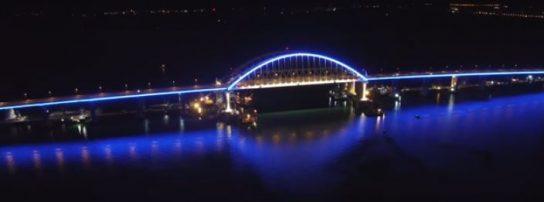 Западная пресса назвала Крымский мост «динамичным и изящным»