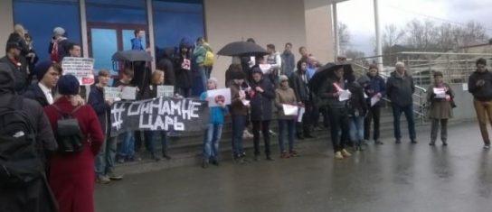 Навальный вывел молодёжь на несанкционированные митинги под лозунгом «Он нам не царь»