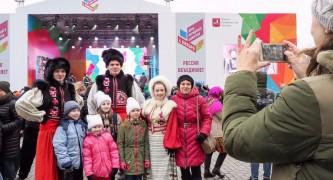 Собянин открыл в Москве фестиваль «День народного единства»