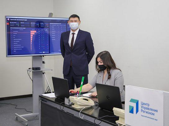 """""""Центр управления регионом"""" позволит оперативно откликаться на запросы жителей Чукотки"""