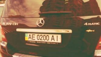 Автовладельцев Крыма будут штрафовать за украинские номера