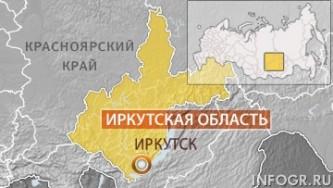 Новости Иркутской области 20.11.2017