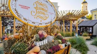 Фестиваль «Золотая осень» предлагает москвичам продукты со скидкой до 20%