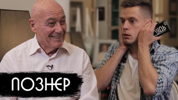 Владимир Познер дал интервью Юрию Дудю