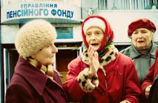 Украинский министр обвинил СССР в нищенских пенсиях жителей Украины
