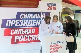 Штаб Путина намерен собрать более 700 тысяч подписей в поддержку своего кандидата