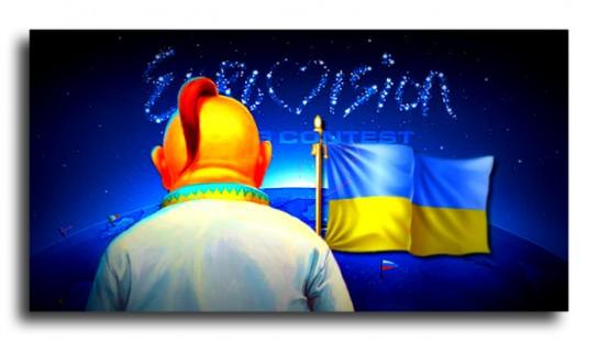 Украина будет оштрафована за «грязное» «Евровидение»