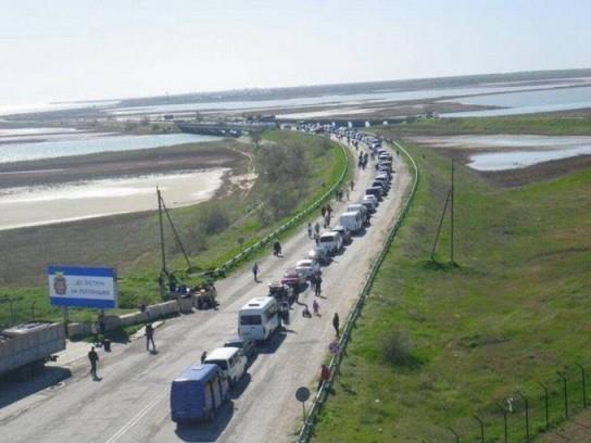 Правительство Украины намерено отбить у своих граждан охоту ездить на отдых в Крым